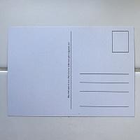 Bohnická vodárna - pohlednice