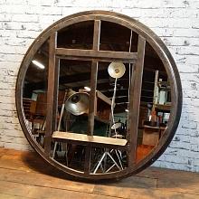 Industriální zrcadlo , tovární okno