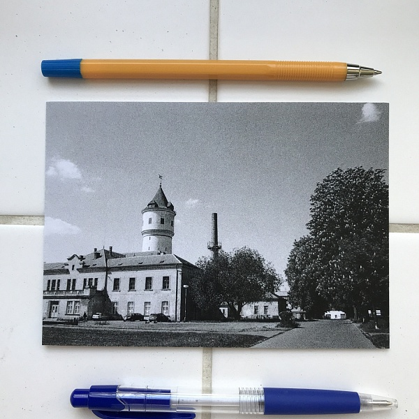 Bohnická vodárna - pohlednice | Arisu